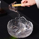 1111購物節-日式手工錘紋玻璃茶洗杯筆洗水洗碗水盂大號功夫茶具茶道配件果盤 交換禮物