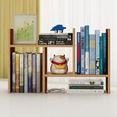 創意電腦桌上書架簡易置物架學生桌上收納架小型辦公伸縮桌面書櫃WY
