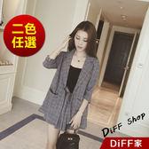 【DIFF】韓版時尚氣質格子套裝九分袖外套➕鬆緊腰短褲  正式西裝外套 約會兩件式套裝【S25】