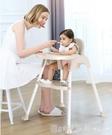 寶寶餐椅多功能兒童餐椅可折疊便攜式吃飯嬰兒用餐桌座椅子 俏girl YTL