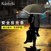 雨傘 自動勾彎長柄雨傘女晴雨兩用黑膠太陽傘防曬防紫外線遮陽長傘加固T  4色