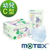 MOTEX摩戴舒 C型幼幼口罩50片(2~4歲)(盒裝)