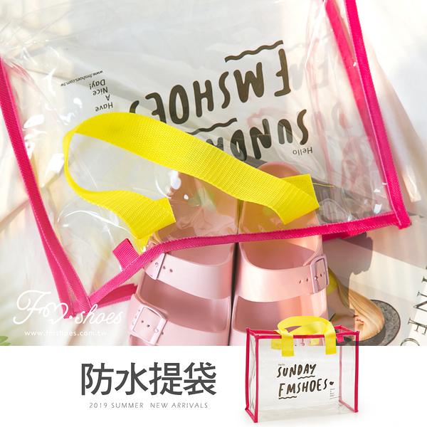 手提袋.夏日透明手提袋-FM時尚美鞋.Rainy