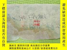 二手書博民逛書店罕見票證[11-203];1955年湖北省人民委員會棉布購買證-