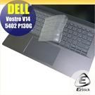 【Ezstick】DELL Vostro V14 5402 P130G 奈米銀抗菌TPU 鍵盤保護膜 鍵盤膜