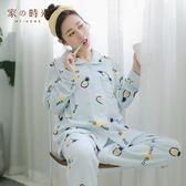月子服   產后哺乳衣秋冬季產婦喂奶衣長袖孕婦睡衣套裝