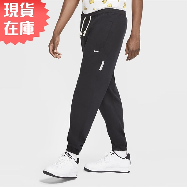 【現貨】NIKE STANDARD ISSUE 男裝 長褲 棉質 休閒 導濕 速乾 口袋 黑【運動世界】CK6366-010