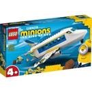 LEGO樂高 迷你兵團系列Minion ...