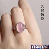 戒指 925銀瑪瑙水晶寶石戒指女玉髓粉晶祖母綠復古個性開口食指指環 百分百