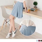 《CA1584-》不易皺後鬆緊垂墜感純色褲裙 OB嚴選