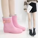 雨鞋 日式環保輕便中筒雨靴防水時尚膠鞋防滑水鞋成人套鞋雨鞋女【果果新品】