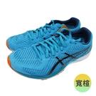 (C1)ASICS 亞瑟士 SORTIEMAGIC RP 5 2E寬楦 路跑鞋 競速鞋1093A090-402 [陽光樂活]