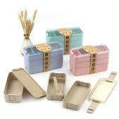 easy多層便當盒/麥纖維環保多層飯盒/三層小麥纖維飯盒/分格可微波午餐盒/分層野餐盒 Lohogo
