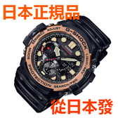 免運費 日本正規貨 CASIO  G-SHOCK  石英手錶 時尚男錶  黑金 限量款 GN-1000RG-1AJF