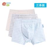 貝貝怡男女童平角內褲春秋裝新款寶寶四角短褲(3條裝)173P345