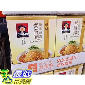 [COSCO代購] QUAKER ENRICHED NOODLE 營養麺-添加金盞花萃取 75克*5入*3包/盒 _C112479