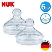 德國NUK-自然母感矽膠奶嘴-2號一般型6m+大圓洞-2入