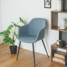 餐椅 電腦椅 椅 扶手椅【K0056】Keira簡約扶手椅(2色) 收納專科