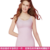 思薇爾-舒曼曲現系列M-XL輕塑型模杯半身束衣(裸粉色)