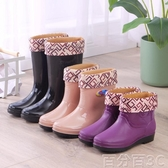 雨鞋 高筒雨鞋女防水鞋中筒雨靴加絨保暖短筒水鞋女防滑耐磨膠鞋女 百分百