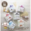 幸福米寶 幸福米麵.寶寶麵條 -芋頭/番茄/紫山藥