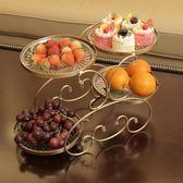 【新年鉅惠】水果盤客廳果盤家用拼盤干果盤多功能塑料