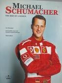 【書寶二手書T8/原文小說_ZFD】Michael Schumacher: Rise of a Genius_Domen