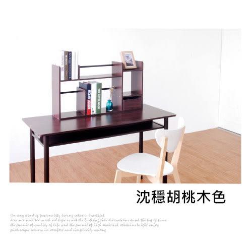 《百嘉美》H-桌上型伸縮書架(胡桃木色) 書桌 電腦椅 鞋櫃