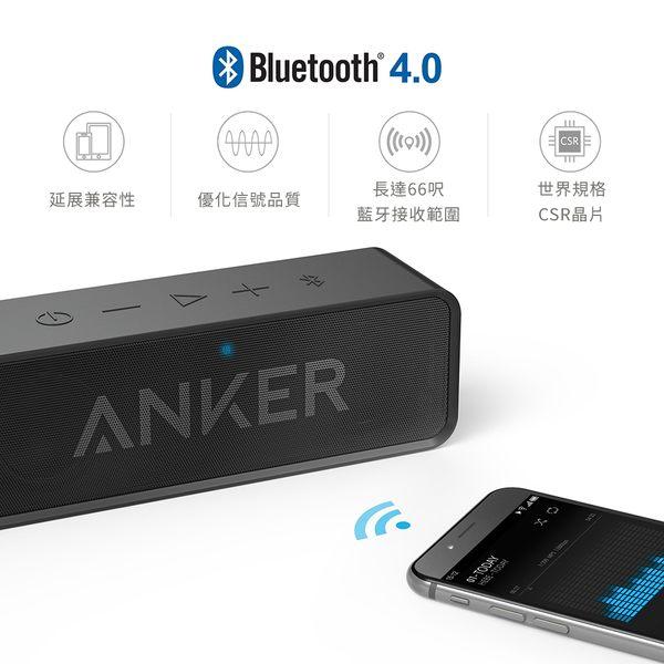 ANKER SoundCore藍牙喇叭 代理商現貨保固2年