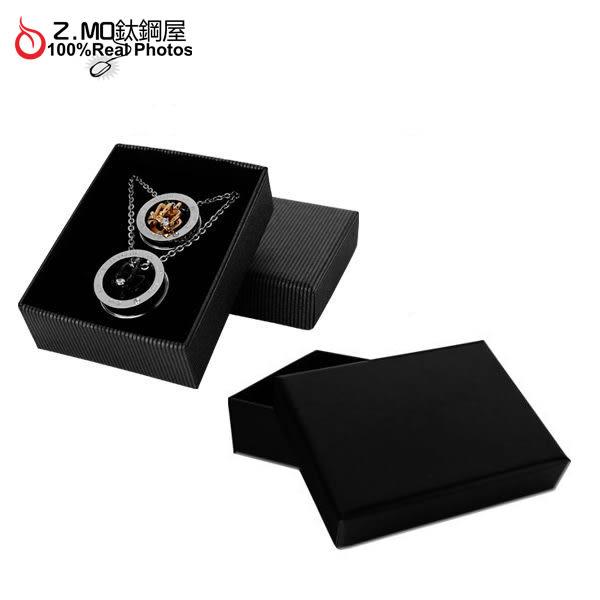 『Z.MO鈦鋼屋』送禮飾品盒-飾品盒/耳環盒/戒指盒/項鍊盒/紙盒/包裝盒/禮品盒 【NFH001】