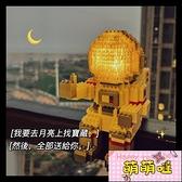 「做你的宇航員」微型小顆粒益智樂發光太空人擺件積木拼圖高玩具【萌萌噠】