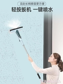 擦玻璃神器家用搽玻璃刮用品雙面擦高樓刷窗戶清洗清潔工具擦玻璃 MKS雙12