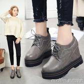 2018新款韓版百搭超高跟厚底楔形單鞋女厚底10cm內增高女鞋潮 美芭印象