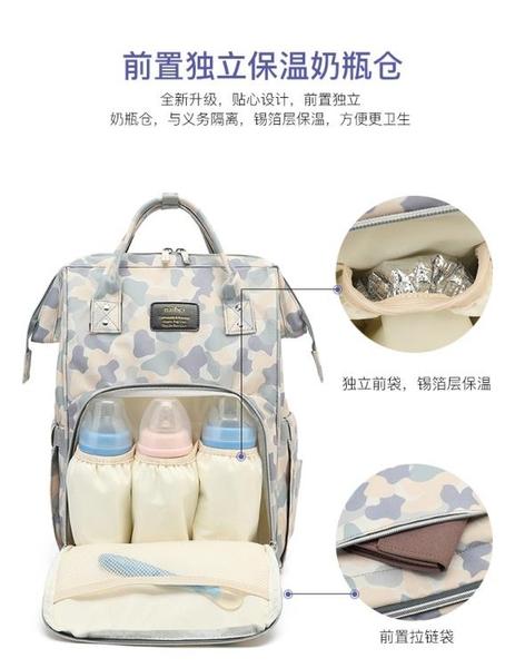 雙肩媽咪包女多功能媽咪袋時尚潮媽媽包寶媽外出背包大容量母嬰包