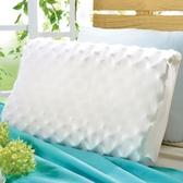 Paul Simon 進口天然乳膠枕-透氣顆粒型【愛買】