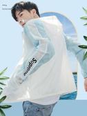 男防曬外套超薄款夏季透氣皮膚衣防曬服外套男裝【步行者戶外生活館】