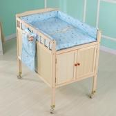 尿布台嬰兒護理台多功能嬰兒撫觸台操作台嬰兒按摩台寶寶換尿布台ATF 美好生活