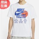 【現貨】NIKE WORLD TOUR 男裝 短袖 休閒 純棉 世界 笑臉 白【運動世界】DA0938-100