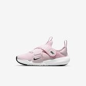 Nike Flex Advance Ps [CZ0186-600] 中童鞋 運動 休閒 魔鬼氈 舒適 柔軟 透氣 粉紅