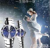 時尚手錶男女學生潮流夜光防水情侶表韓版精鋼帶石英表單買非一對  WD 遇見生活