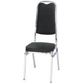 餐椅 AT-626-1 電鍍高背勇士椅【大眾家居舘】