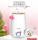 紓困振興 加濕器家用靜音大霧量臥室空調孕婦嬰兒小型凈化空氣香薰噴霧YT