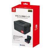 [哈GAME族]免運費 可刷卡 HORI Nintendo Switch NS 主機 大容量 收納包 保護包 收納袋 NSW-013