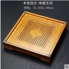 實木茶盤抽屜式茶台茶海四方簡約儲水茶托盤...