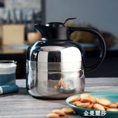 保溫壺家用304不銹鋼真空保溫水壺歐式暖水壺保溫瓶熱水瓶igo 金曼麗莎