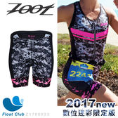 Zoot  2017 限量版 女款 數位迷彩鐵人褲(螢光粉) 8吋 鐵人褲
