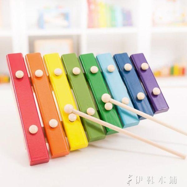 木制手敲琴八音琴1-2-3周歲嬰兒幼兒童木琴玩具YYP 伊鞋本鋪