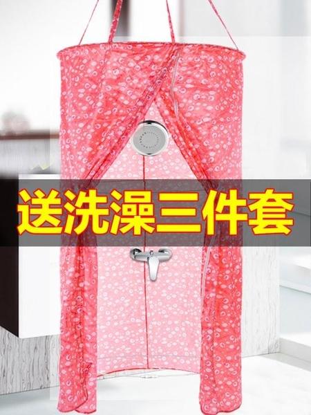 浴罩洗澡成人加厚保溫保暖浴帳圍帳免安裝家用浴簾 聖誕裝飾8折
