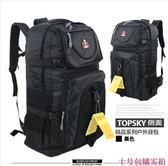 新款超大容量雙肩包旅行背包女韓版60L男運動休閒防水旅遊登山包(黑色)