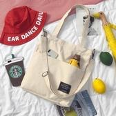 側背包包包女原宿風斜背帆布包女學生韓版側背手提百搭簡約布袋 交換禮物